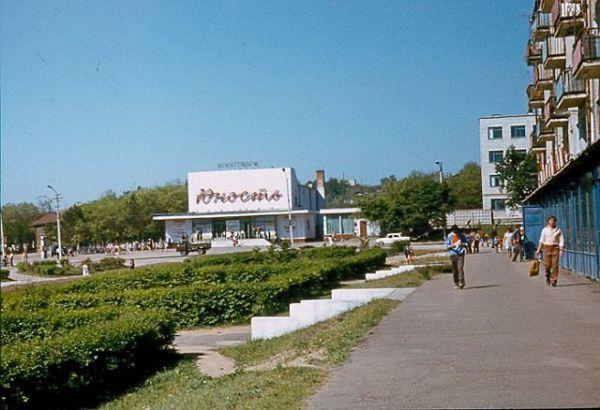 город свободный фото